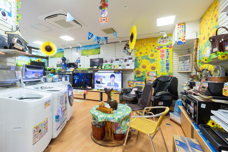 高知 ナカイテレビ 家電量販店